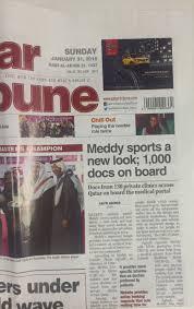 nissan juke qatar review why we redesigned meddy u2013 meddy blog u2013 medium