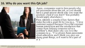 Qa Jobs Resume by 132 Qa Interview Questions And Answers Youtube