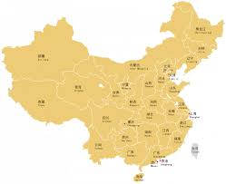 China Province Map Browse Online Chinese Gazetteers U0026 Yearbooks By Province East