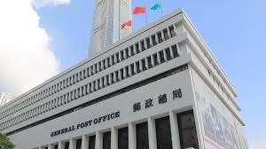 post office bureau de change exchange rates hong kong post office hq to be demolished to way for offices in