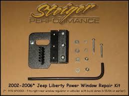 2004 jeep liberty window regulator recall steiger performance jeep liberty power window regulator repair kit