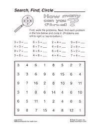 free math worsheets math worksheet ap22