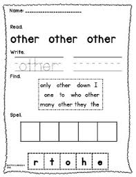 jolly phonics tricky words worksheets set 4 by koffee and kinders