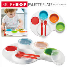baby plates i baby rakuten global market skip hop palette plate