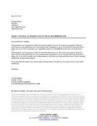 sample of reference letter request resume acierta us