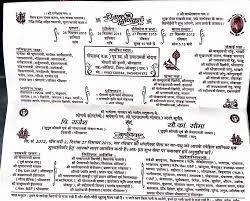 muslim wedding invitation shayari popular wedding invitation 2017