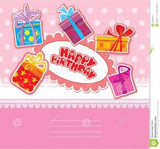 card invitation design ideas original wallpaper download baby