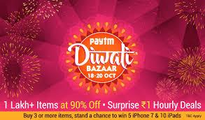 paytm diwali rs 1 sale 19 october paytm products 1 offer on