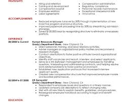 How To Title A Resume Best Resume Fields Images Simple Resume Office Templates