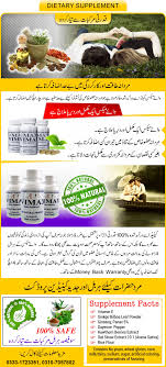 vimax in urdu vimax pills in pakistan