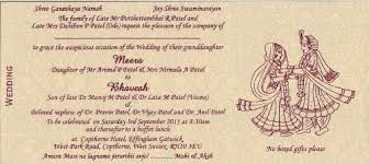 hindu wedding card indian wedding cards scrolls invitations wedding invitation