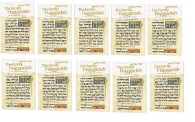 family haggadah the family haggadah 10 pack paperback the judaica place