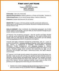 federal government resume template 12 government resume template skills based resume