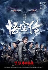 wu kong 2017 showtimes movie tickets and reviews popcorn