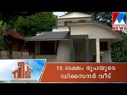 home design magazine in kerala designer magazine malayalam designer home for 15 lakhs manorama news