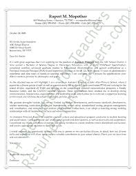 assistant principal u0027s cover letter example
