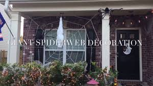 giant spider decorations for halloween how to giant spider web halloween decorations diy youtube