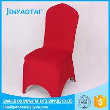 Lounge Chair Towel Covers Beach Towel Lounge Chair Cover Beach Towel Lounge Chair Cover