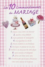 message f licitations mariage carte de félicitations pour un mariage les 10 commandements