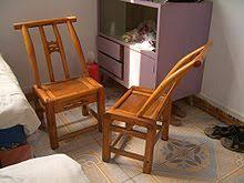 Seat Chair Chair Wikipedia