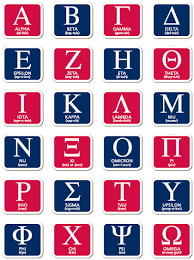 the greek alphabet in the world u0027s languages the national herald