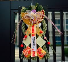 new year decoration japanese new year decorations shimekazari