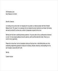 sle resignation letter resignation letter sle with reason health 28 images sle