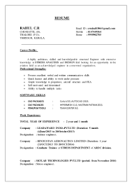 rahul u0027s aircraft stress resume