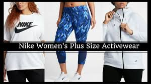 are you looking for plus size activewear nike women u0027s plus size