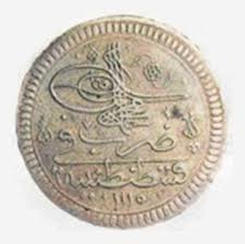 Ottoman Seal Ottoman Waqfs Revisited The Of Bursa 1555 1823