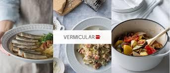cuisines et d駱endances 不愛帶筆的黛比 愛代購 日本vermicular 無水料理琺瑯鑄鐵鍋代購