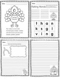this free project is all about gratitude how do you teach gratitude