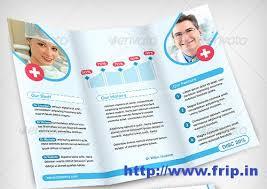 healthcare brochure templates free tri fold brochure templates for free 60 best