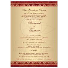 indian wedding invitation wordings wedding invitation sles canada unique best indian wedding
