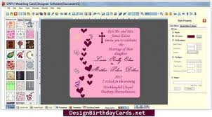 wedding invitation software software for designing invitations invitation design software