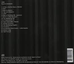 ryuichi sakamoto 1996 amazon com music