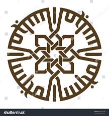 gulf logo vector arabic calligraphy logo vector stock vector 389225788 shutterstock