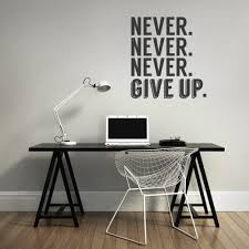 never give up wall sticker wall sticker office walls and never give up wall sticker
