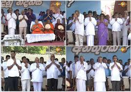 Gammanpila Reveals Pivithuru Hela Urumaya Archives Sri Lanka News Newsfirst