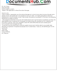 download sample cover letter for promotion mcs95 com