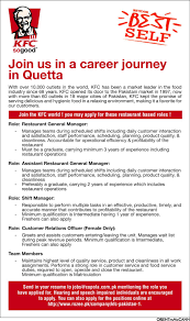 Assistant Manager Job Description Resume by Kfc Jobs 2016 Quetta Apply Online Advertisement