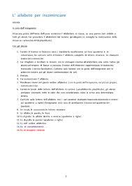lettere straniere in corsivo maiuscolo e minuscolo classe2 italiano by piera civello issuu