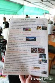 canap駸 3 2 places 曼谷景點推薦 空叻瑪榮水上市場 薈萃在地生活與美食市集 愛旅誌