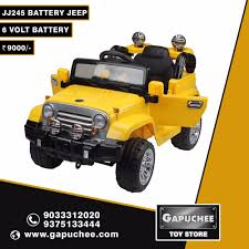 jeep yellow yellow jj245 gapuchee atv atv dealer in india atv supplier