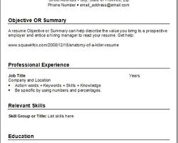 Anatomy Of A Data Analyst Resume Level Blog Computer Science Student Resume Format Gender Discrimination In