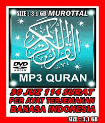 download mp3 al quran dan terjemahannya jual mp3 al quran dan terjemahan bahasa indonesia 30 juz bocah