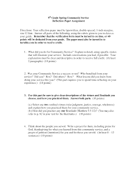 What is Community Service  How to Document Community Service   YouTube Free Essays and Papers Click on the image below to download the Spring Form to be used second semester due