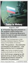 On This Day In History August 2 What Happened This Day In History Dhaka Tribune