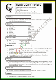 resume template microsoft word 2007 50 luxury photos of resume template word 2007 resume sle templates