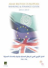 arab british european banking u0026 finance guide yudu by blsmedia issuu